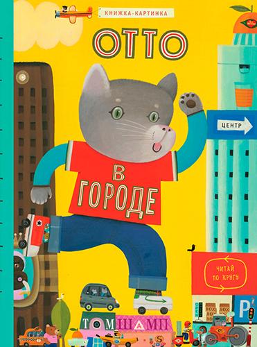 Детские книги, которые понравятся родителям   НЭН