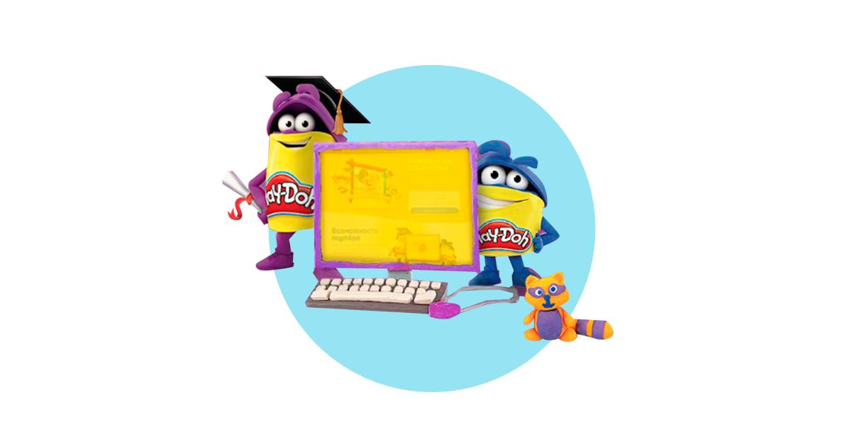 Play-Doh Развивающий Портал